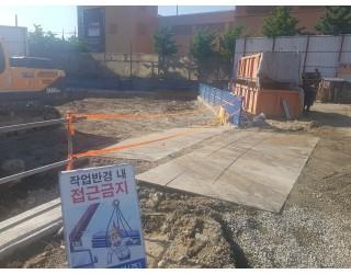 두부콘크리트 완성 및 안전난간대 설치 2019.05.20